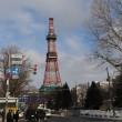ぶらり旅・さっぽろテレビ塔(札幌市中央区)