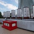 20170827 第21回ろうそく祭り 高崎観音山万灯会と三村工業のコラボの一つの形?!