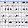 ボウリングのリーグ戦 (370)