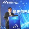 中国、小型衛星80基打ち上げる衛星IoTプロジェクトに着手。