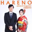 札幌 格安写真館フォトスタジオ・ハレノヒ 各種記念写真 ¥2000から