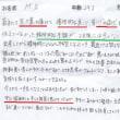 産後うつ50%の現実を考える愛知県の整体師