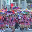 藤崎八幡宮秋の例大祭