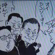 排除された安倍首相…日本抜きで進む北朝鮮和平シナリオ