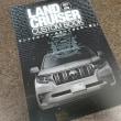 『LAND CRUISER CUSTOM BOOK2017~2018』