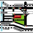 11月25日 船橋競馬場フリマ 主催 東京リサイクル運動市民の会(^^)