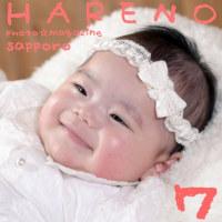 札幌 子供写真館 格安撮影 フォトスタ・ハレノヒ