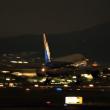 帰阪、そして伊丹へ Part3