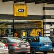 MTN、ナイジェリアの支払い開始をクリア。