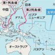 <APEC>APECの舞台裏で攻防 防衛ラインの第2列島線めぐり日米豪と中国