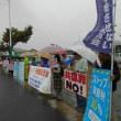 雨降りの中、メガホン宣伝がんばる!