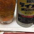 銀座ライオンスペシャルビール