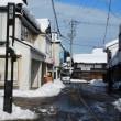 本屋親父のつぶやき 1月15日大雪も溶かす良いお天気