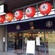 日本舞踊の会