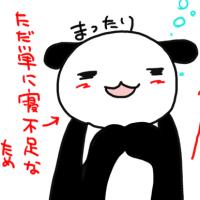 大須ファンフェス