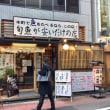 大阪でランチ(*´▽`*)♬*゜