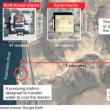 北朝鮮の支援があったといわれるシリア「原子炉」空爆。
