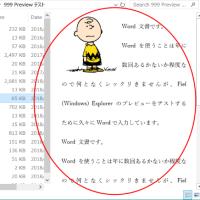 Excel の怪、プレビューできない