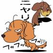 LINEスタンプで想う亡き愛犬