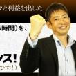5000兆円欲しい(/・ω・)/