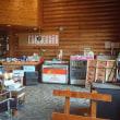 高良山森林公園売店で珈琲を。