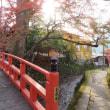 Kyoto / Kyoto Trip ( 4 )( 京都旅行)