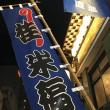 新宿  7日目