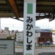 10/23: JR東日本ナンバリング駅名標撮影ツアー #18 赤羽, 三河島~北綾瀬 UP