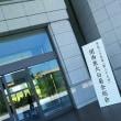 平成30年度  第37回関西医大白菊会総会