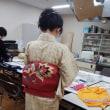 20周年文化祭プログラム・よみうりカルチャー恵比寿