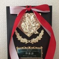 県知事杯、準優勝!!