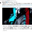 SNS更新〜ハッシュタグ・海駆け・Echo。