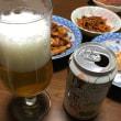 僕ビール、君ビール。🍻