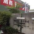 金属や樹脂、紙など固体廃棄物4類24種の輸入を年末までに禁止する方針中国 あと5ヶ月で お わ り
