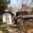 獅子ヶ谷横溝屋敷―歴史雑感〔39〕―