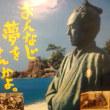 「寺田屋騒動」