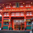 「おいなりさん」に行ってきました-京都市伏見区:伏見稲荷大社