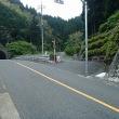 奥多摩、棒ノ折山~黒山~岩茸石山登山
