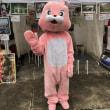 トキワ荘大学とマンガアニメフェスタ