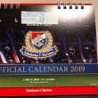 週末のサッカー色々と2019年カレンダー