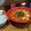 博多とんこつ坦々麺 梟(フクロウ)で食事ー連載3