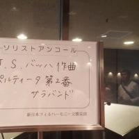 #8 ルビー<アフタヌーン・コンサート・シリーズ>