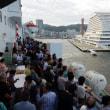 神戸開港150年記念事業 九州・瀬戸内クルーズ 1