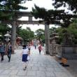 住吉神社に行ってきた