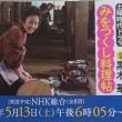 想い雲 みをつくし料理帖03 高田郁 ハルキ文庫