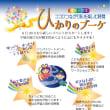 2018.10.18  平塚  金目観音から薔薇🌹ツアー  その3