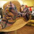 真夏の帽子