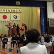 星鹿小学校卒業式