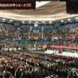 2017/7/22 全日本少年少女武道(剣道)錬成大会