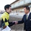 ヤマノファイト (矢野義幸厩舎)ニューイヤーカップ(SIII)優勝しました